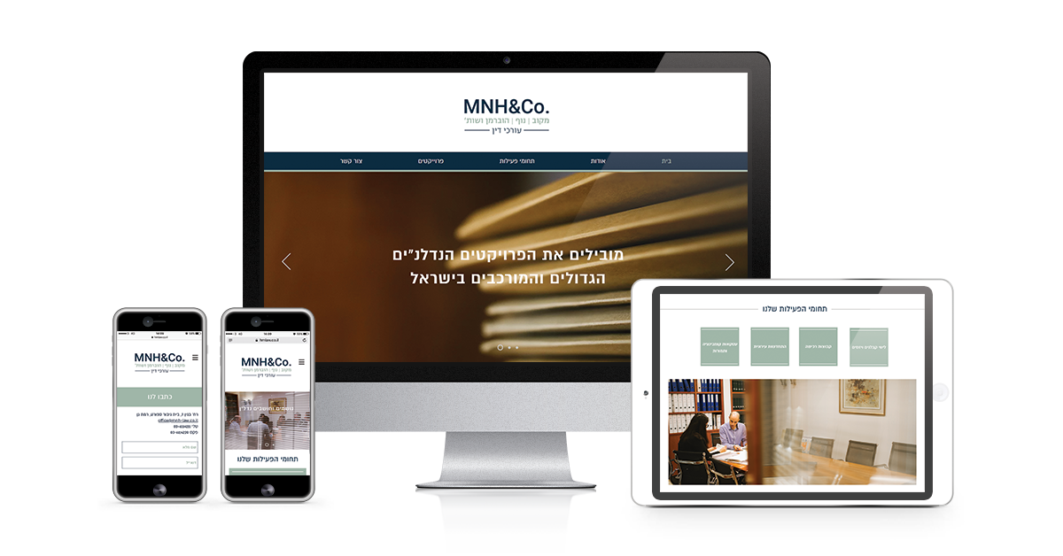 MNH&Co website