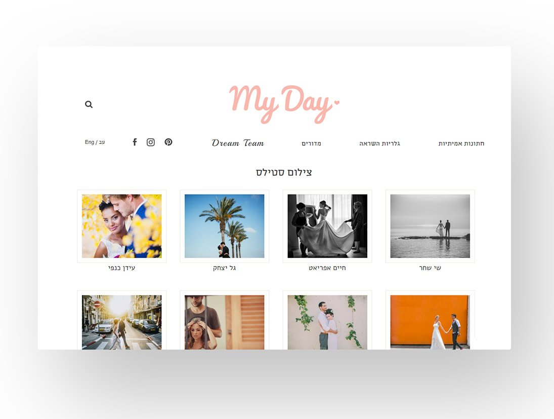 myday website